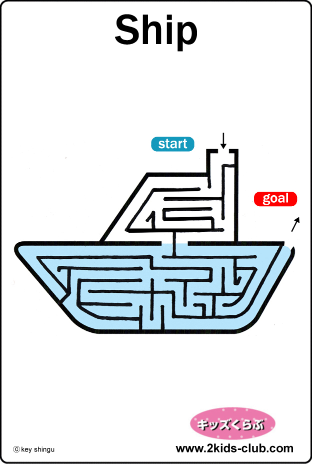 Maze・Ship Ship
